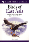 Birds_of_east_asia_s